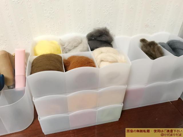 羊毛フェルトの収納方法。100均でおしゃれに効率的になりまし ...