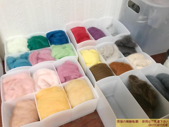 羊毛フェルトの収納方法。100均でおしゃれに効率的になりました【セリア&ダイソー】